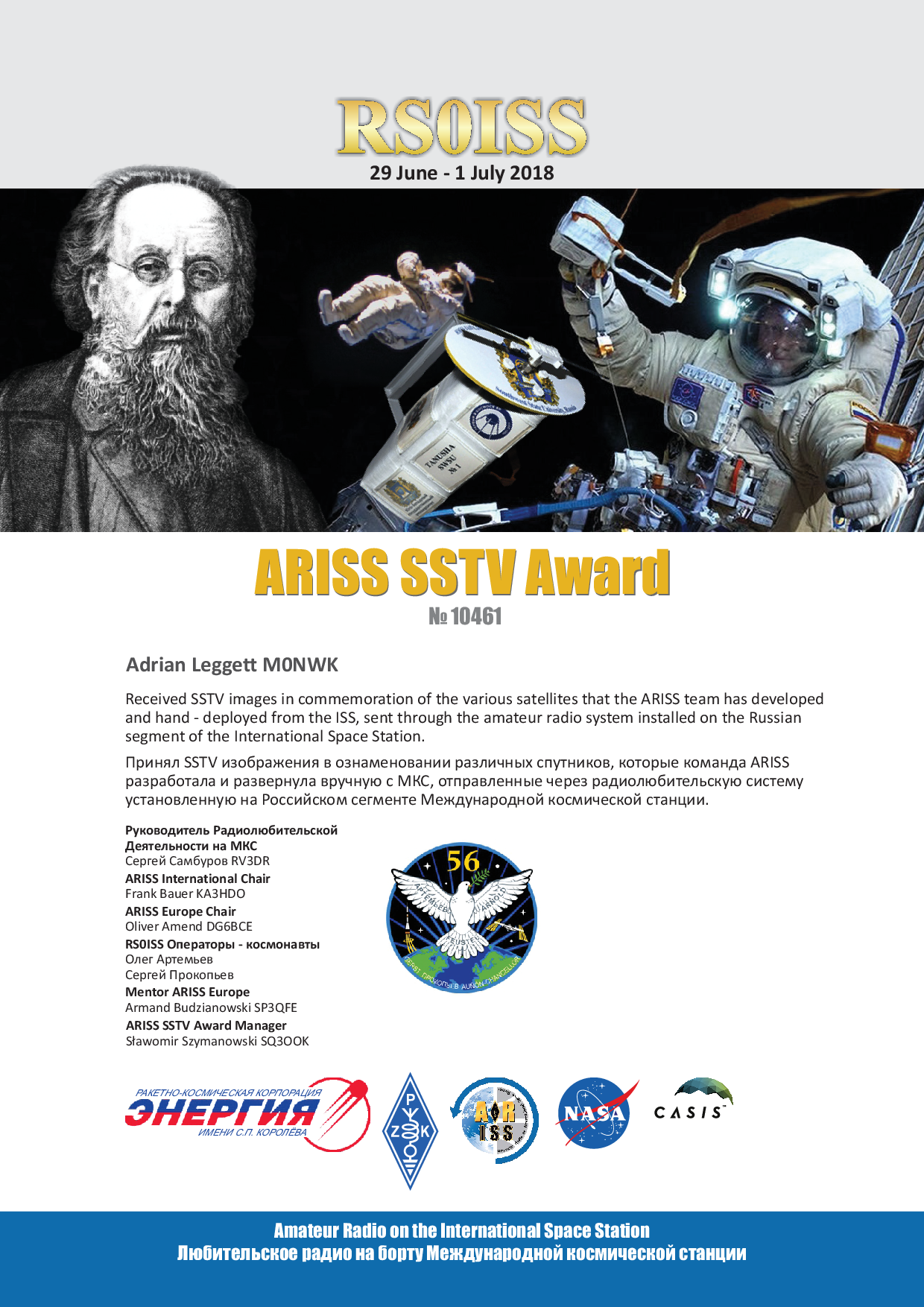 ISS SSTV July 2018 – M0NWK